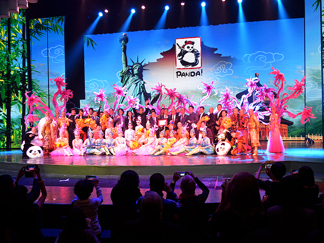 Cast and Executive Production Staff Panda 2014 Palazzo Hotel and Casino Las Vegas 30812